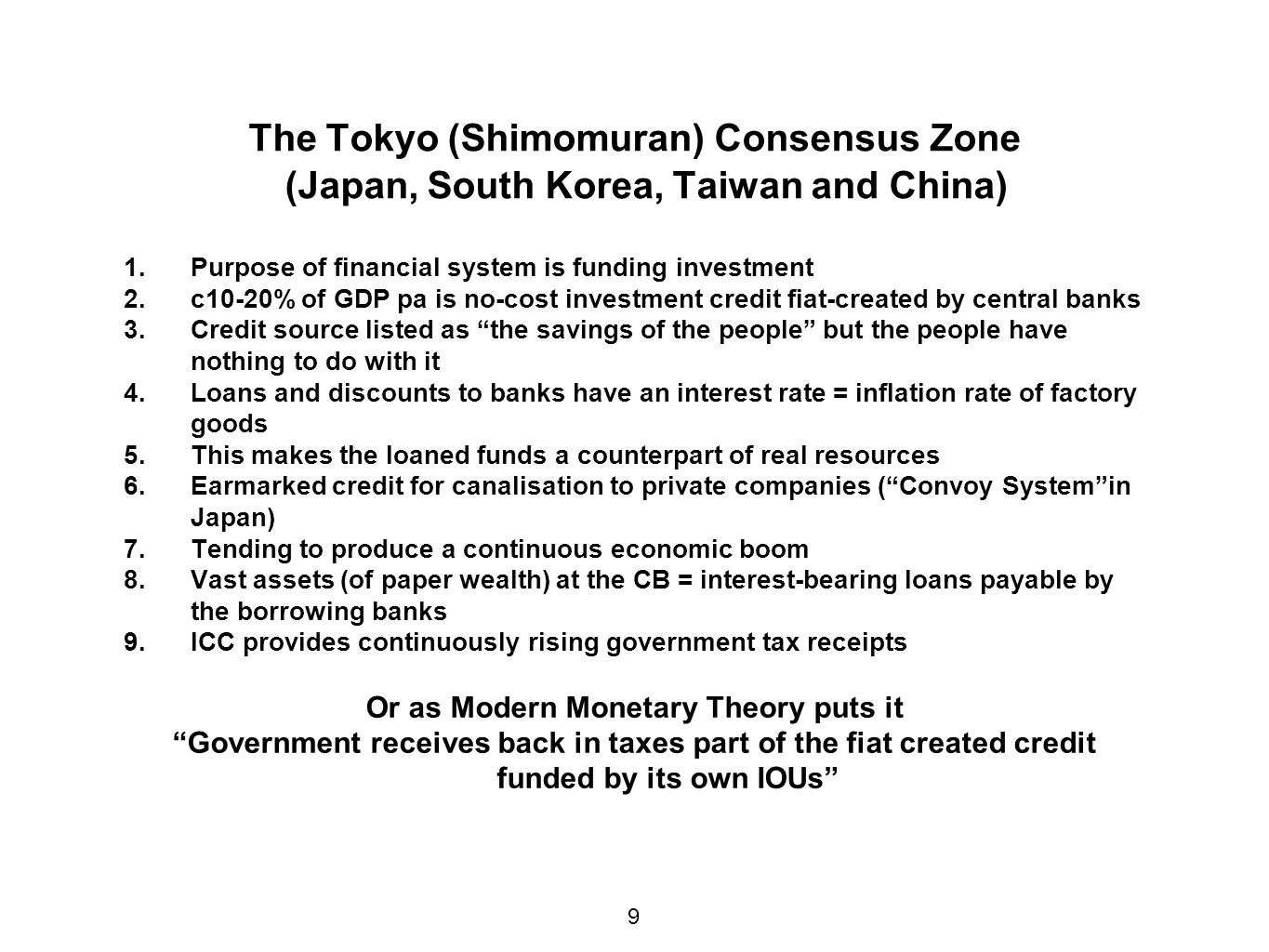 The Key Shimomuran Amendment to Keynes' Savings-Investment Equation Shimomura replaces the Keynesian saving-investment equilibrium condition with the equation S+D = Is+Id That is, Saving (S) plus Debt (D, equal to investment credits arising from investment credit creation at the Bank of Japan) equals Is (Investment financed by saving) plus Id (Investment financed by debt).