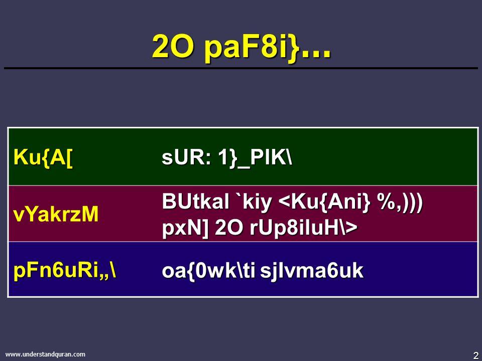 """1 www.understandquran.com lGu paFYp¤ti Ku{A[_nms\karM 2v `ghi6u9ti9u- cuvfuev""""\oerLu""""vSi paFM ( www.understandquran.com 2Etaef""""M lBic/ EPaHuk] 2[s\a]ecy\tuev9\ 3R""""uvru8uk."""