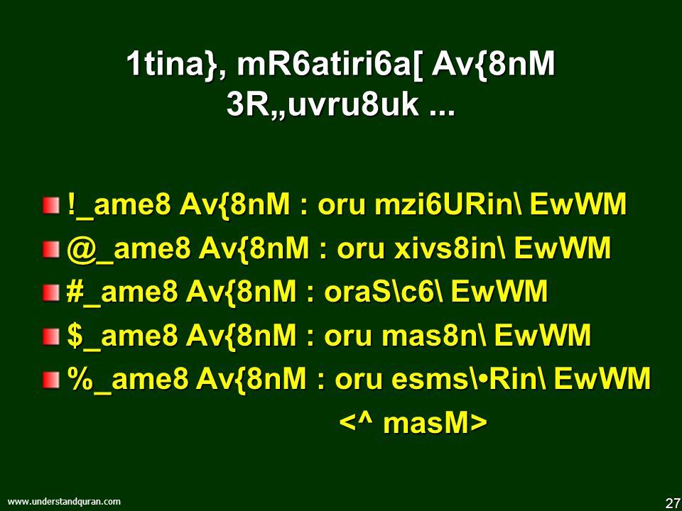 26 www.understandquran.com 1`pkarM... oraS\c6\EwWM Av{8ic/a} oru masM ver oa{6uM.