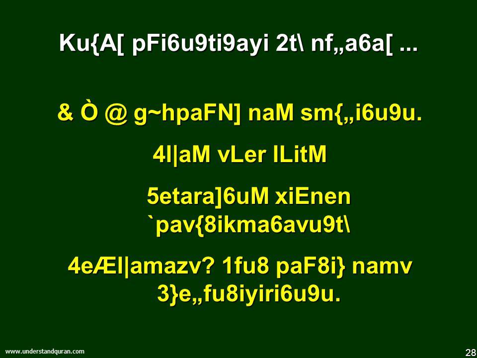 "27 www.understandquran.com 1tina}, mR6atiri6a[ Av{8nM 3R""uvru8uk..."