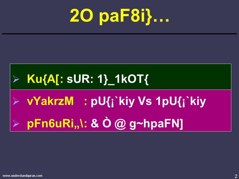 """viwu¤ Ku{A[ pFn8ienaerLu""""vSi yUzi\ !) www.UnderstandQuran.com Website UnderstandTheQuran@Gmail.com Email"""