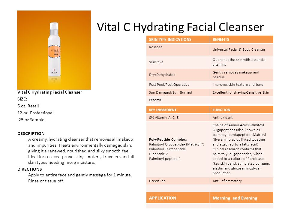 Vital C Hydrating Facial Cleanser SIZE: 6 oz.Retail 12 oz.