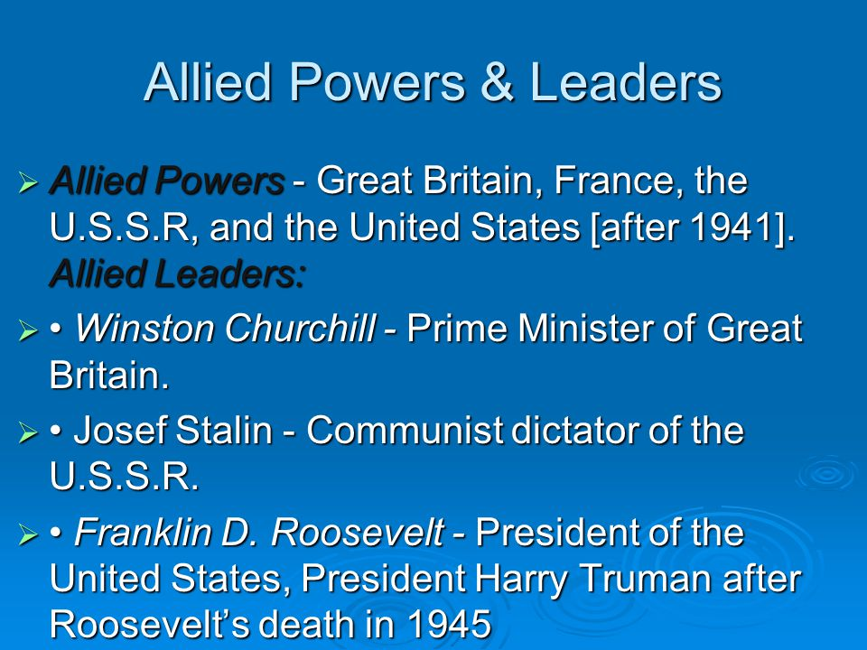 Advantages to the Allied Powers with the United States involved in the war  1.