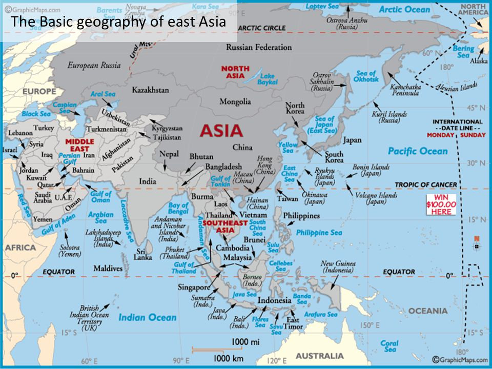 The Basic geography of east Asia