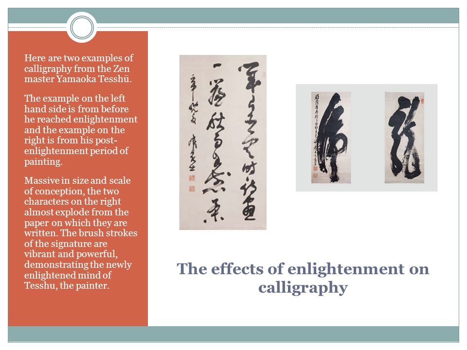The effects of enlightenment on calligraphy Here are two examples of calligraphy from the Zen master Yamaoka Tesshū.
