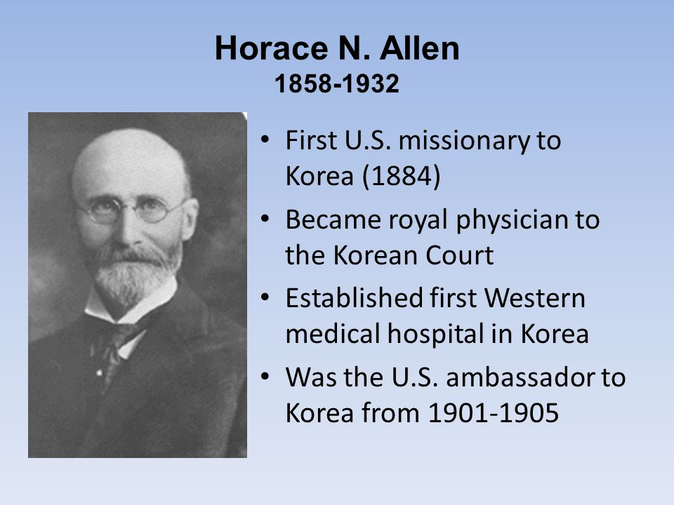 Horace N. Allen 1858-1932 First U.S.