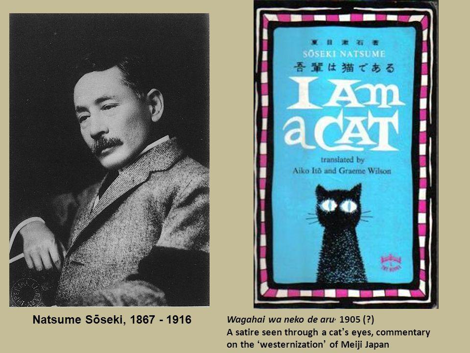 Takashi Murakami and the Superflat