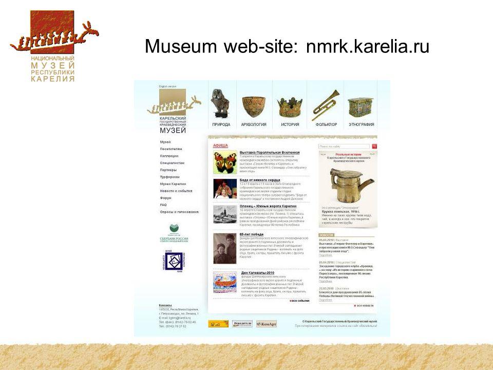 Museum in Petrozavodsk Round Square Architectural complex