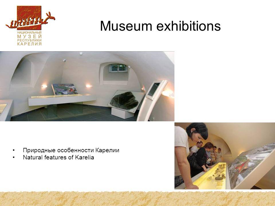 Sheltozero Veps ethnographic museum
