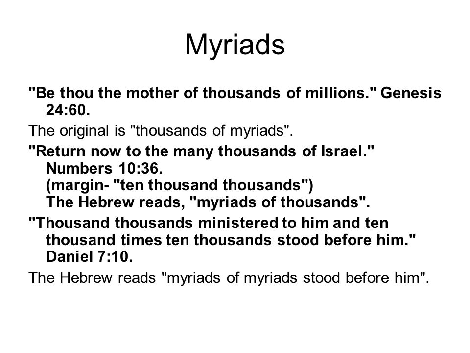 Myriads Be thou the mother of thousands of millions. Genesis 24:60.