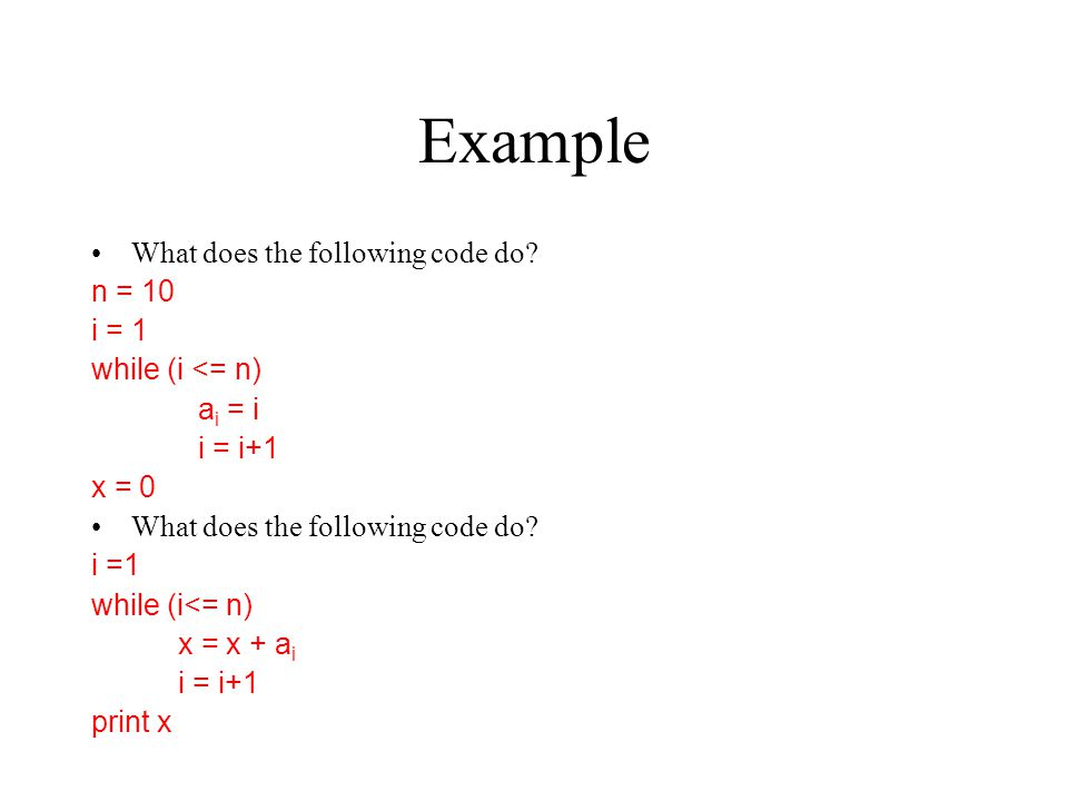 Example What does the following code do.