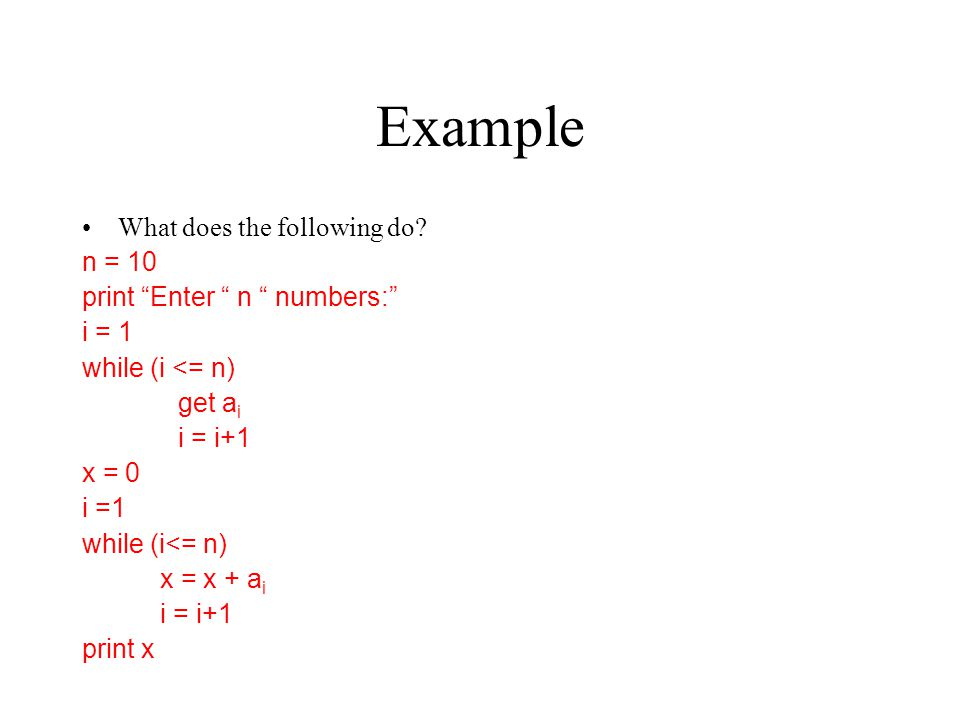 Example What does the following do.