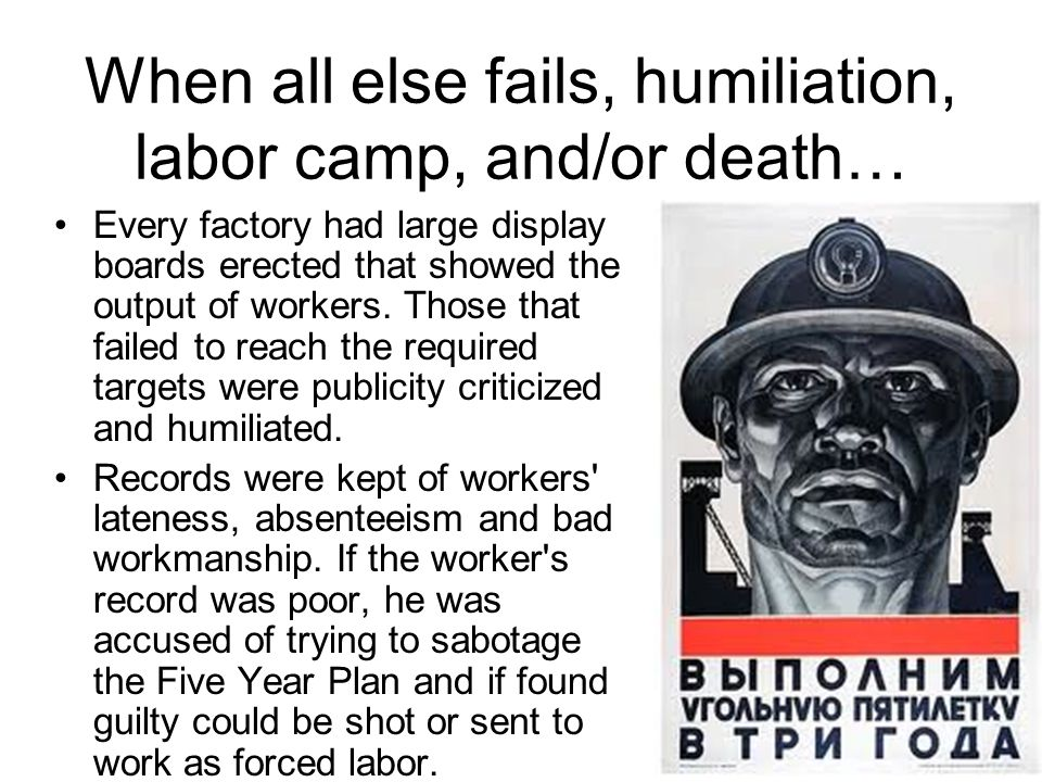 When all else fails, humiliation, labor camp, and/or death… Every factory had large display boards erected that showed the output of workers. Those th