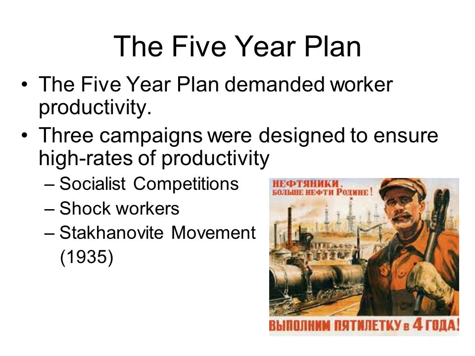 Socialist Competitions Competitions between factories for who could most exceed their production targets Workers who signed up for these competitions and who then went on to help their factories secure victory were known as shock workers