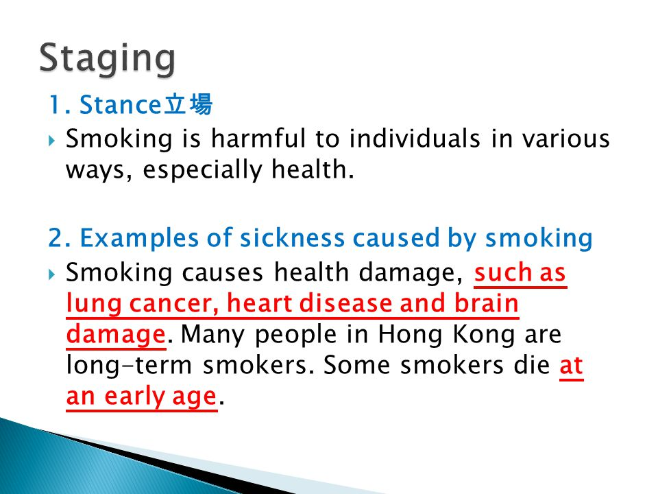 1. Stance 立場  Smoking is harmful to individuals in various ways, especially health.