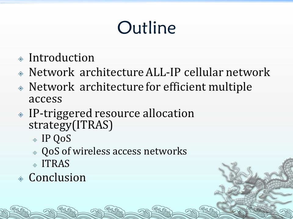 Outline  Introduction  Network architecture ALL-IP cellular network  Network architecture for efficient multiple access  IP-triggered resource all