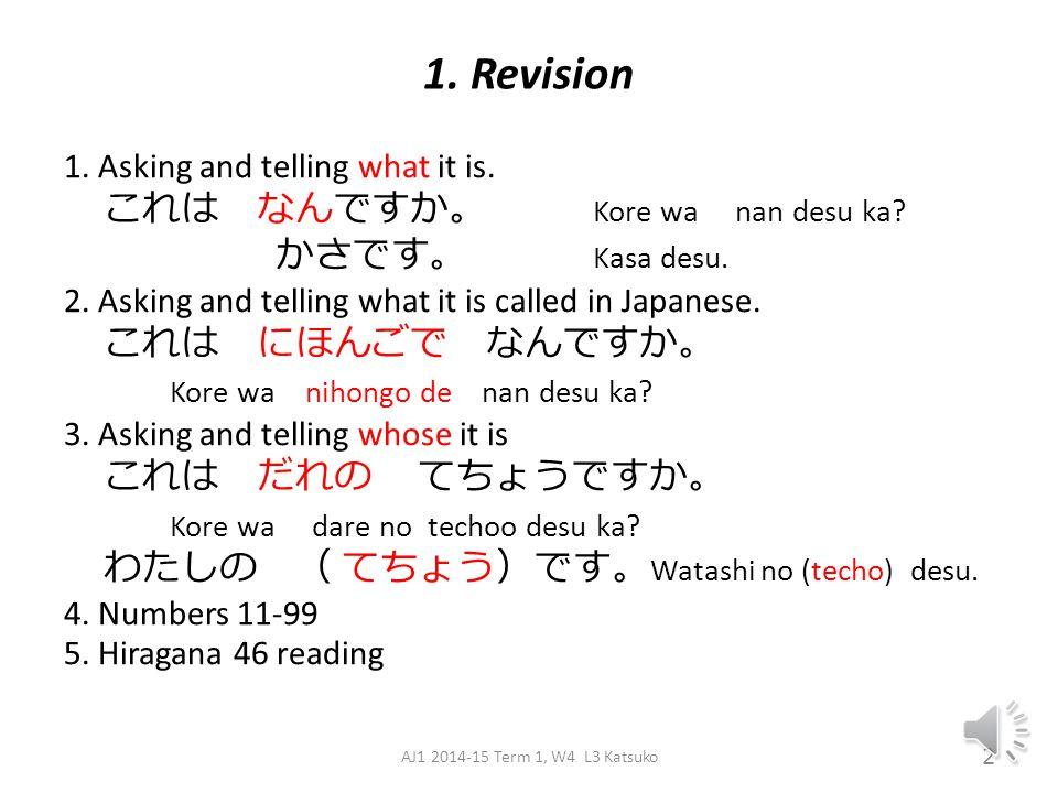 Japanese 1 2014-15 LL129: T1 W4, LL291: T1 W3 s1&2 Lesson 3 Telling what time it is 1 AJ1 2014-15 Term 1, W4 L3 Katsuko