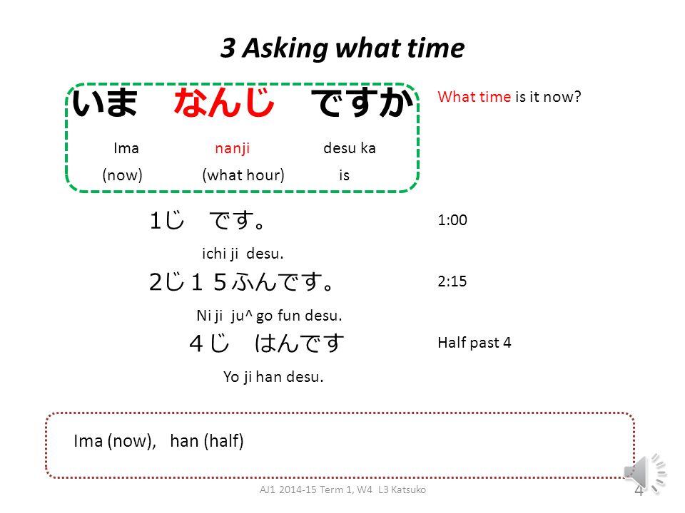 2. Telling time o'clock (number) じ ji e.g.