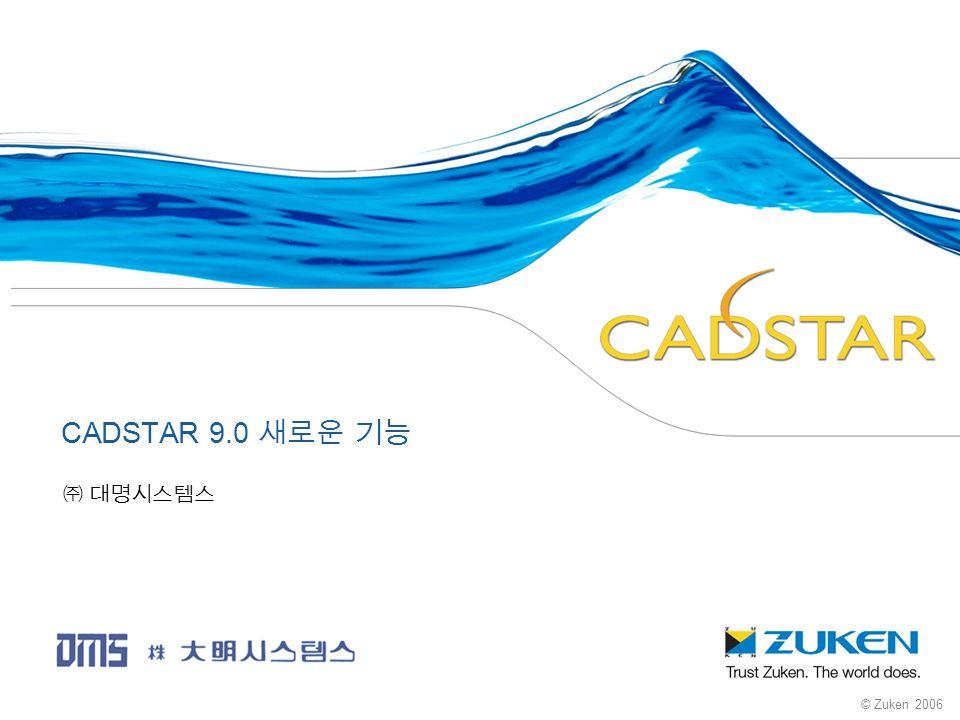 © Zuken 2006 exit 22 GUI Assignments CADSTAR 9.0 새로운 기능