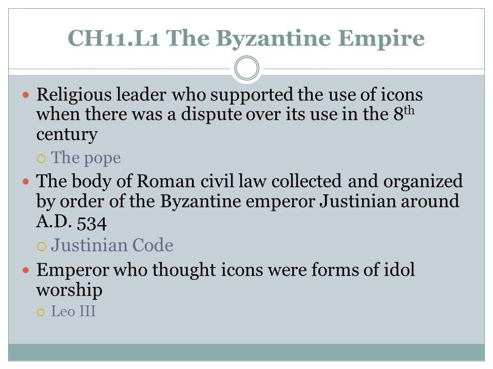 CH11.L1 The Byzantine Empire 2 individuals who created the Cyrillic alphabet  Saint Cyril and Saint Methodius 4 works of the Justinian Code  Code; Digest; Institutes; Novellae Reason the Nika Rebellion was started by the Hippodrome fans against the government  Fans felt the officials were too harsh in putting down a previous riot of Hippodrome fans