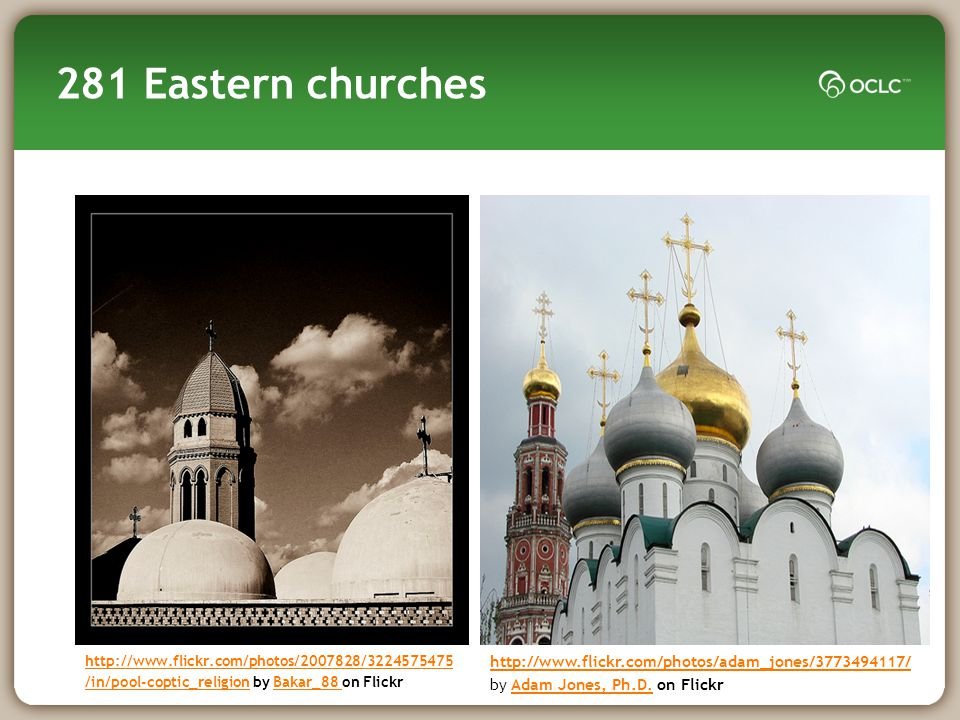 297 Islam http://www.flickr.com/photos/ndalls/420996573/http://www.flickr.com/photos/ndalls/420996573/ by nd_architecture_library on Flickrnd_architecture_library