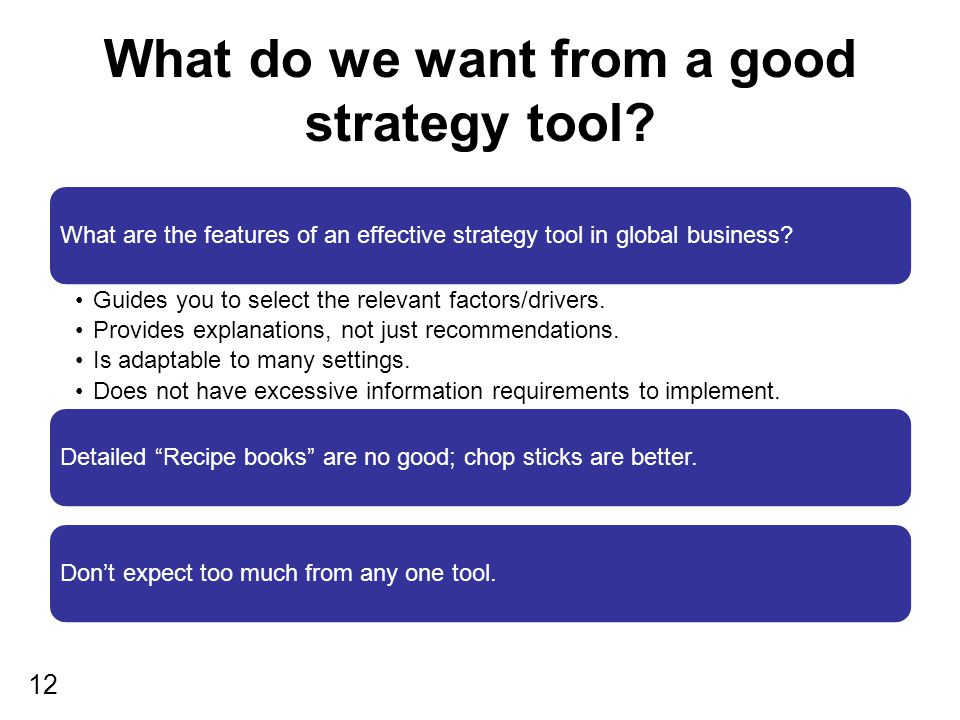 12 What do we want from a good strategy tool.