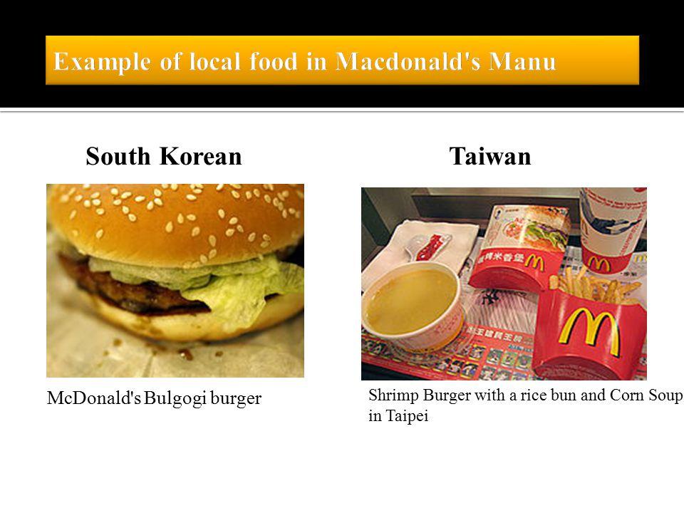 South Korean Taiwan McDonald's Bulgogi burger Shrimp Burger with a rice bun and Corn Soup in Taipei