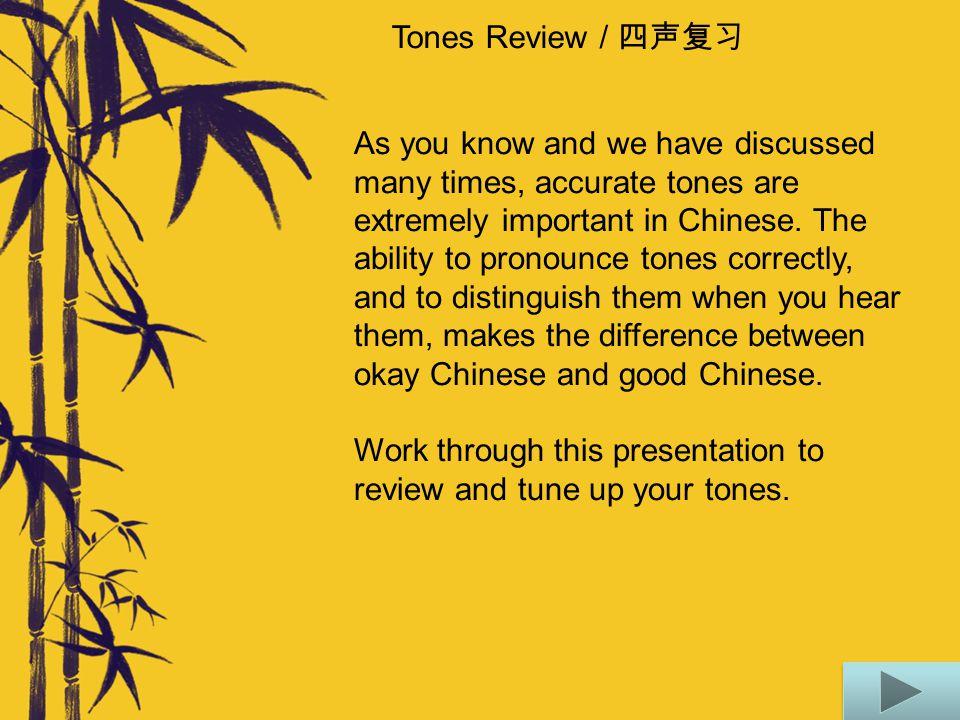 Tones Review / 四声复习 4 14 1 1 11 4 4 4 1 41 4