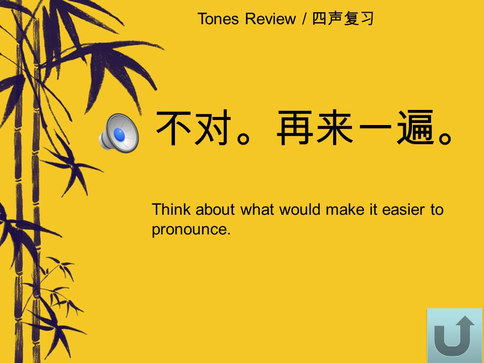 Tones Review / 四声复习 Before we look at tone combinations, let's review tone changes. We have learned that certain tone combinations result in a change