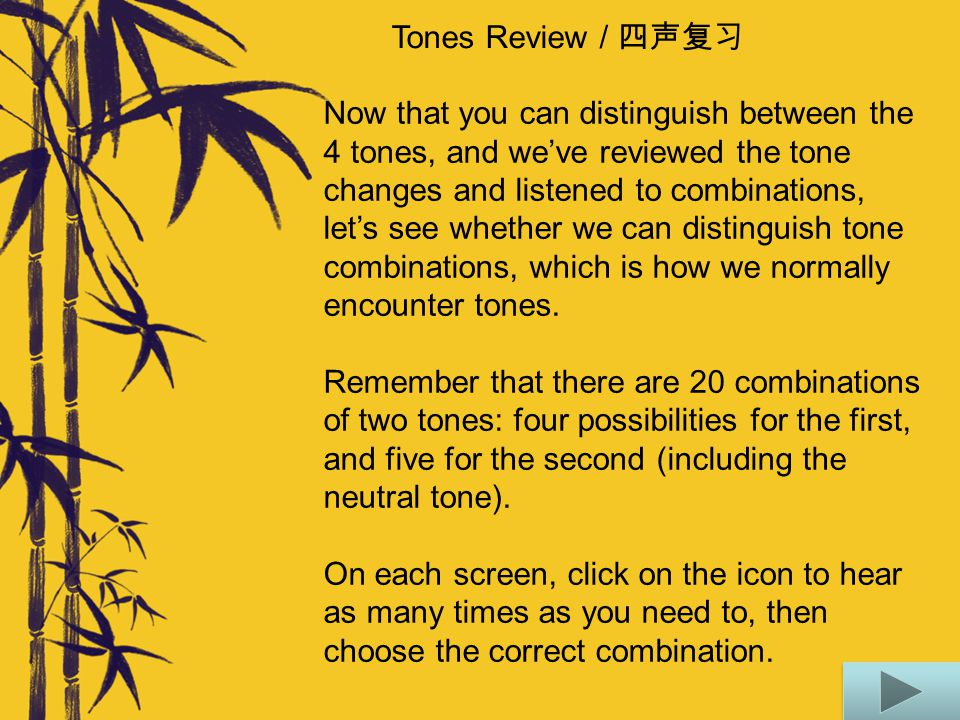 Tones Review / 四声复习 Let's review what the various combinations sound like. Click on the combinations below that you are unsure about, or review them a