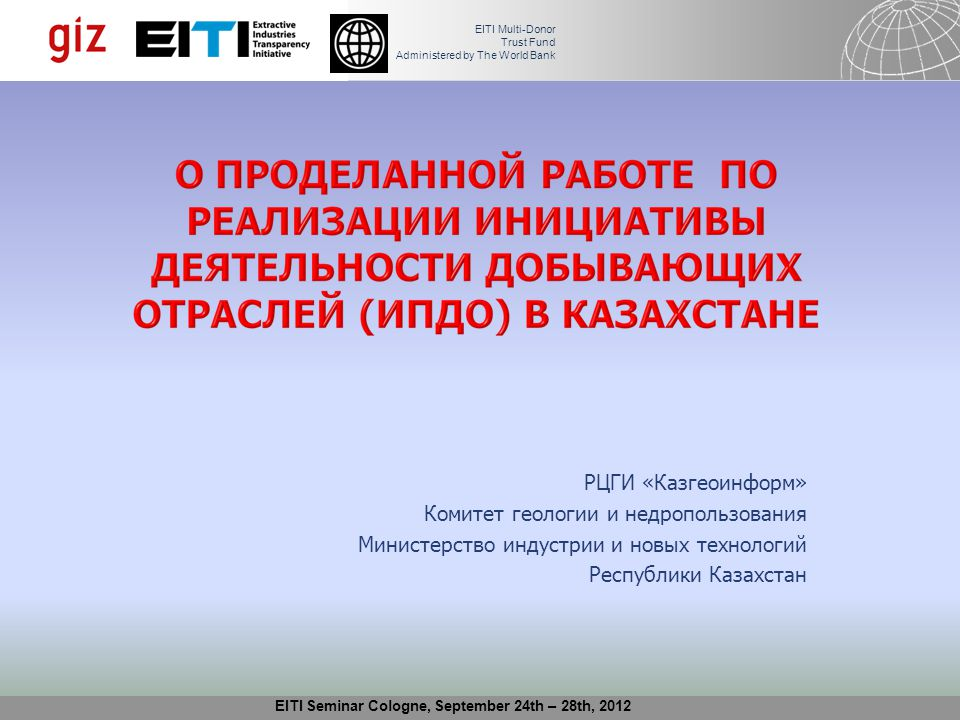 05.04.2015 Seite 2 EITI Multi-Donor Trust Fund Administered by The World Bank EITI Seminar Cologne, September 24th – 28th, 2012