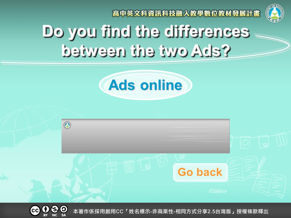 Do you find the differences between the two Ads.