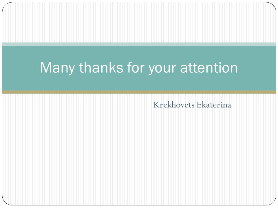 Krekhovets Ekaterina Many thanks for your attention