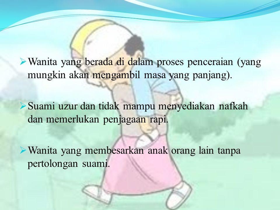 Definisi Ibu Tunggal  Wanita yang kematian suami dan sedia meneruskan tugas membesarkan anak-anak.