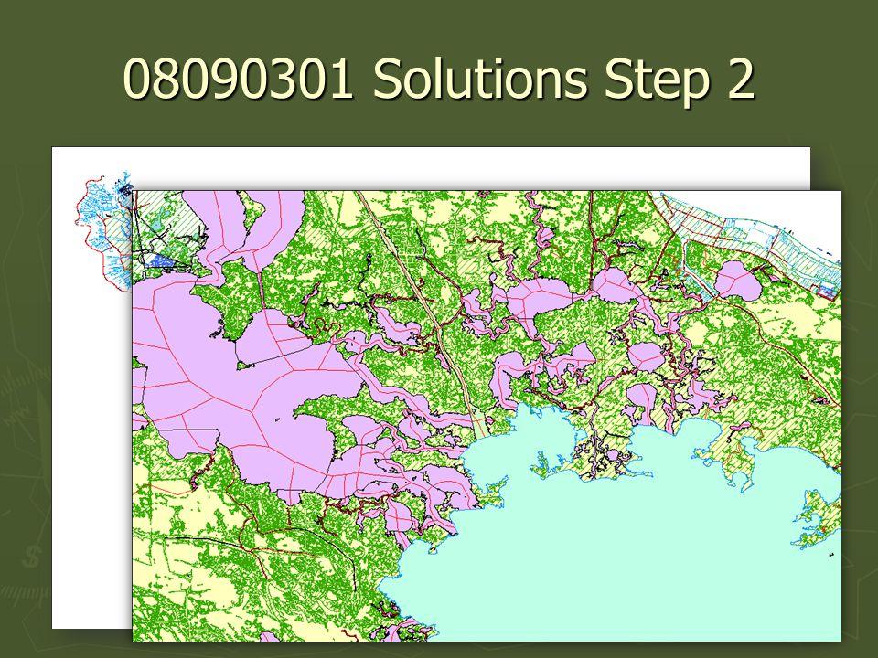 08090301 Solutions Step 3 ► NHD GeoConflation Toolset  Workshops in Jul.