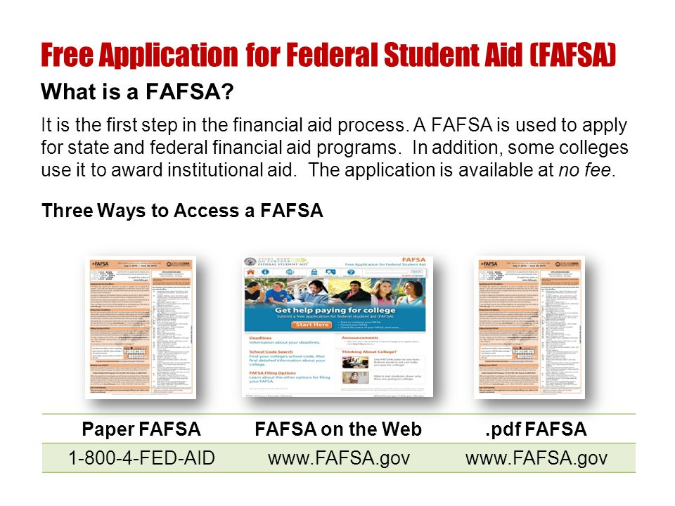 It is the first step in the financial aid process.