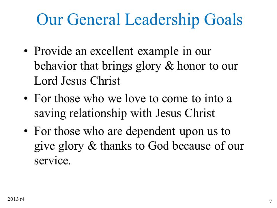 Accountability 2 Senior leaders should seek to maintain their accountability to God through a group of trustworthy, Godly people who are able to observe them (including a spouse) –Different organizations have different forms of government for doing this; all forms work (& all forms fail at times).