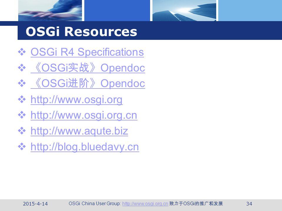 http://www.osgi.org.cnhttp://www.osgi.org.cn 致力于 OSGi 的推广和发展 OSGi China User Group: http://www.osgi.org.cn 致力于 OSGi 的推广和发展http://www.osgi.org.cn 2015-