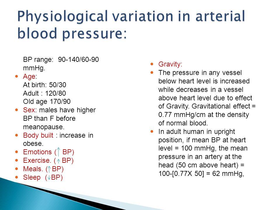 Definitions: Pulse pressure: PP = SP-DP Mean arterial blood pressure (MABP) MABP = Diastolic + PP/3 CO = ABP TPR ABP = CO X TPR