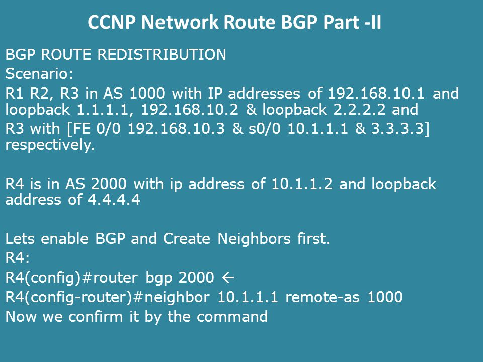 BGP ROUTE REDISTRIBUTION Scenario: R1 R2, R3 in AS 1000 with IP addresses of and loopback , & loopback and R3 with [FE 0/ & s0/ & ] respectively.