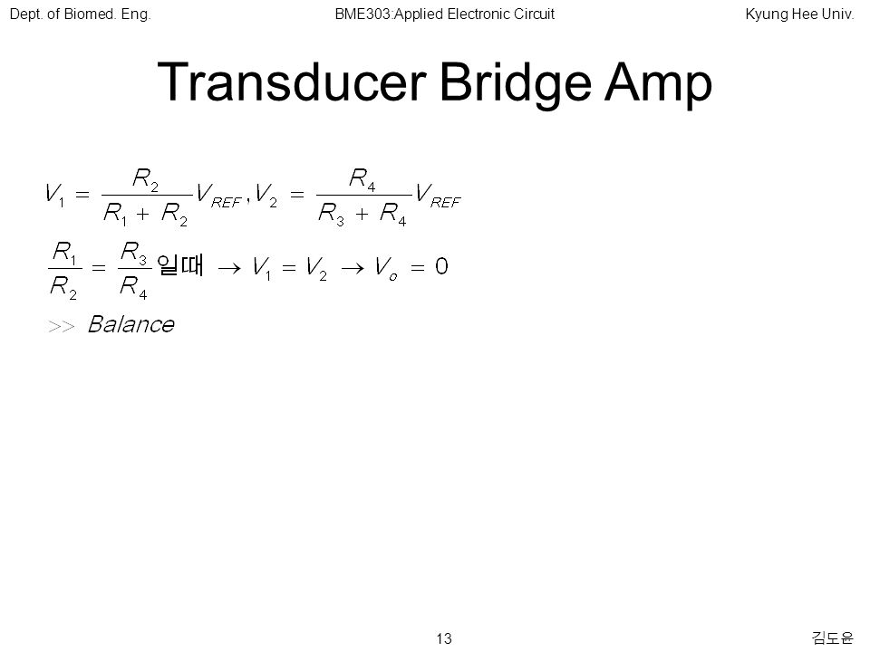 13 김도윤 Dept. of Biomed. Eng.BME303:Applied Electronic CircuitKyung Hee Univ. Transducer Bridge Amp