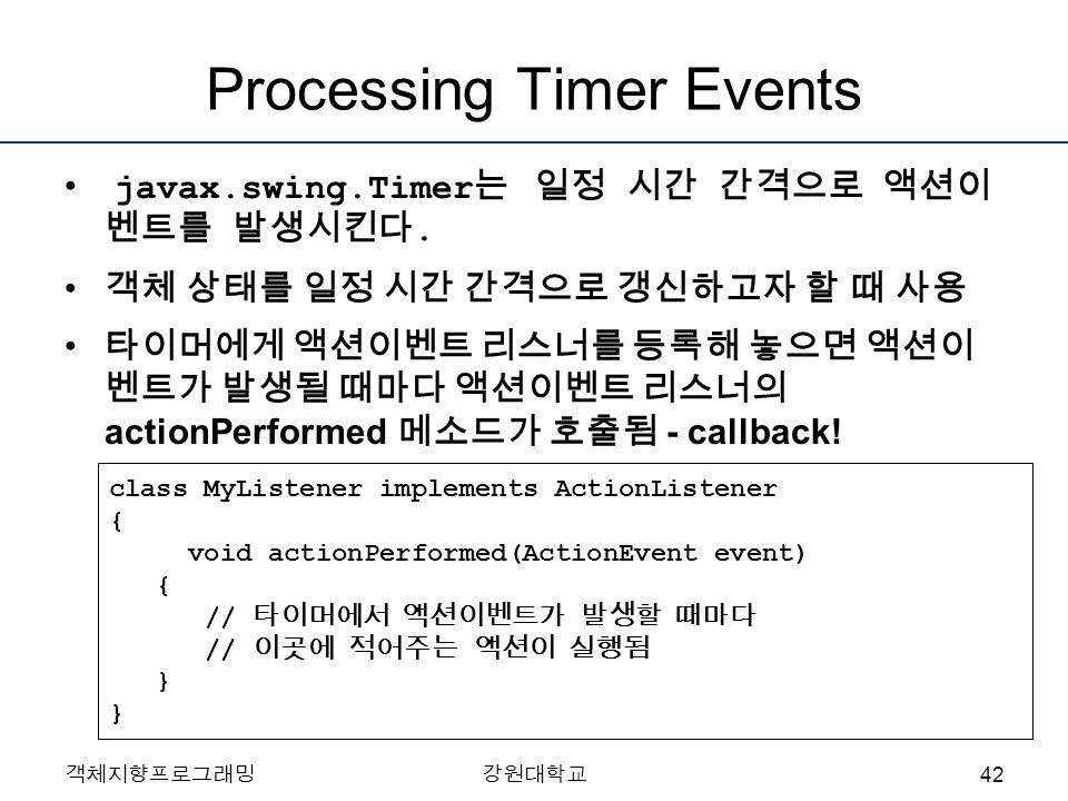 Processing Timer Events javax.swing.Timer 는 일정 시간 간격으로 액션이 벤트를 발생시킨다.