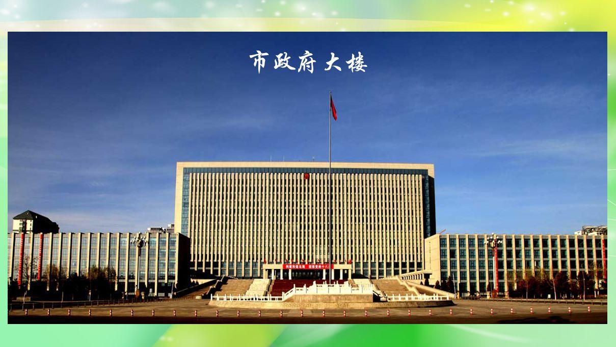 中国书法城 —— 乌海,在这里悄然崛起!