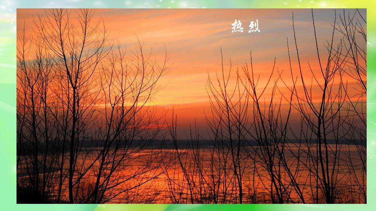 夕阳伴飞舟