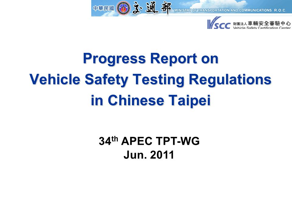 2 Vehicle Safety Testing Regulation ( 1 ) Amendment/Revision on Existing Regulations Periodical Review : Twice a year, Review on corresponding ECE amendment/revision for existing regulation; the Traditional Provision is taken into consideration, as appropriate, to allow necessary lead time ECE-related Part of Technical Regulations Discussed in 2010 : Technical RegulationECE VersionSummary 301.HID HeadlampECE R113 00-S8Adding E Class HID Headlamp 410/411.ReflexECE R3 02-S11Amending color chronometry 423.Dynamic BrakingECE R13H 00-S8Adding ESC/VSF Requirements 422.Dynamic BrakingECE R78 03-S1Adding PBC Measurement 451Frontal collision protectionECE R95 ECE/TRANS/WP.29/2010/123Updating regulation 461Lateral collision protectionECE R94 ECE-TRANS-WP29-2010-122eUpdating regulation 490.Seat StrengthECE R17 08Adding Side-facing Seat 511.Door LatchECE R11 03-S1/C1New Tailgate and Amending Test Loads 630 Construction of Low-Floor Bus ECE R107 02-S5 Newly Added Item 640 Electric Safety of EVECE R100 2010/03 Draft proposal Updating regulation