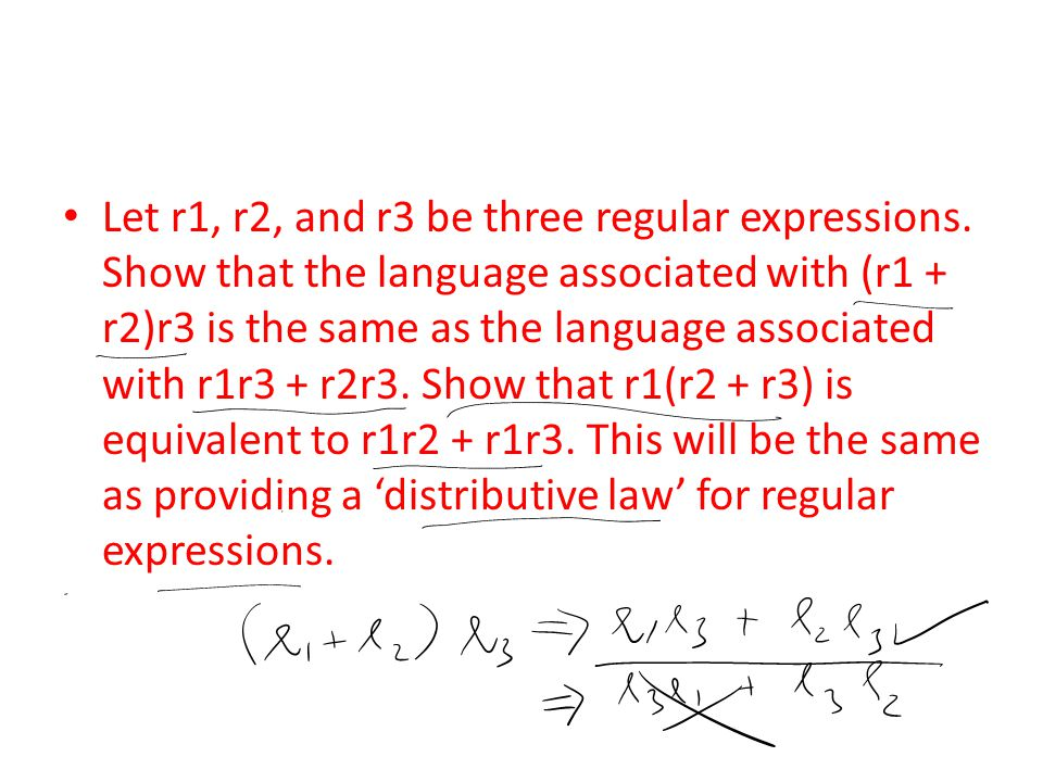 Let r1, r2, and r3 be three regular expressions.