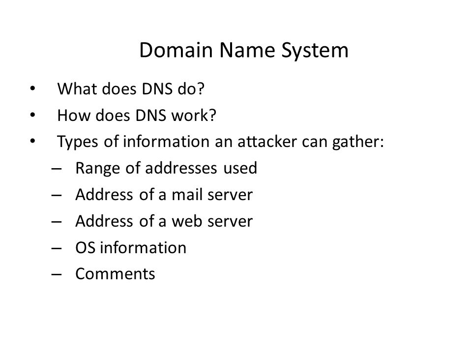 Domain Name System What does DNS do. How does DNS work.