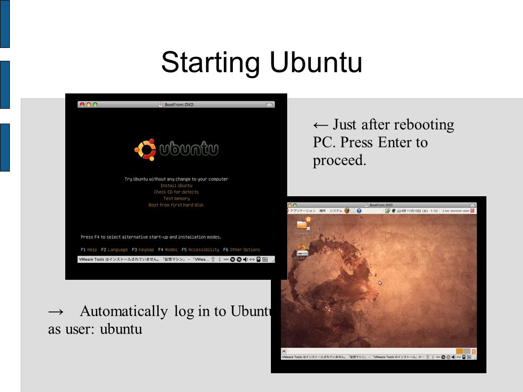 Starting Ubuntu ← Just after rebooting PC. Press Enter to proceed.