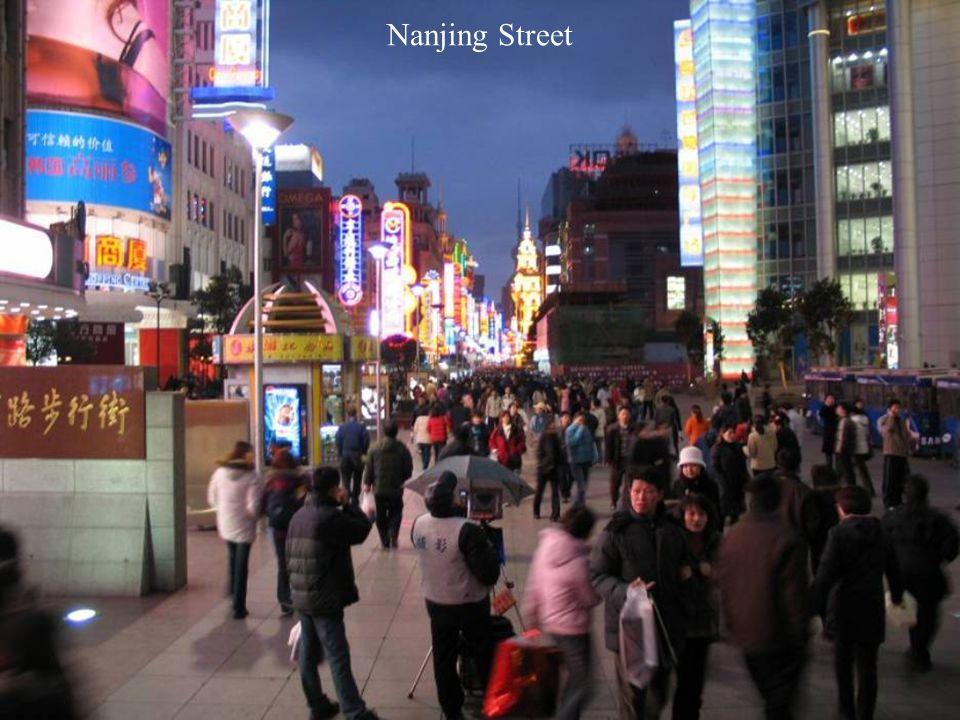 Only Pedestrian Street Nanjing