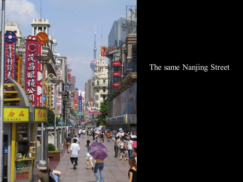 Crowded Nanjing Street